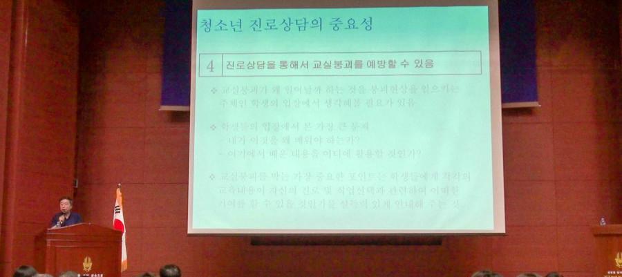 2016 자격갱신연수회(0813).jpg