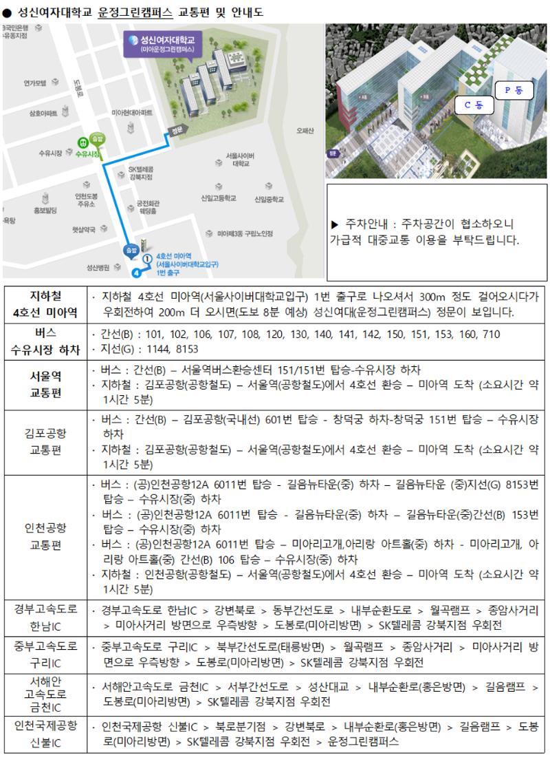 제93회 홍보자료007.png